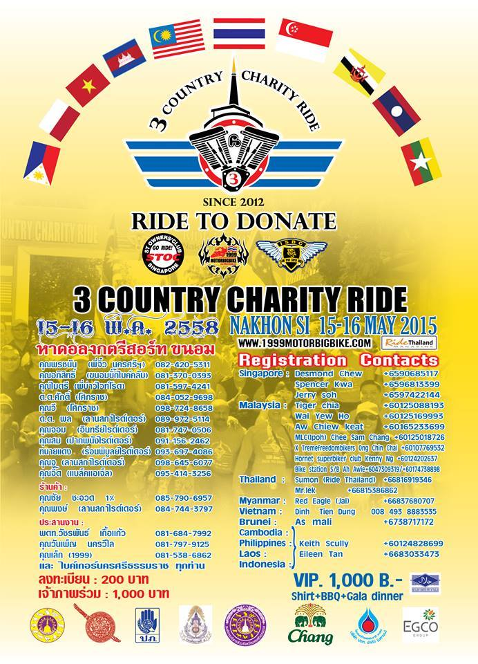 COUNTRY CHARITY RIDE